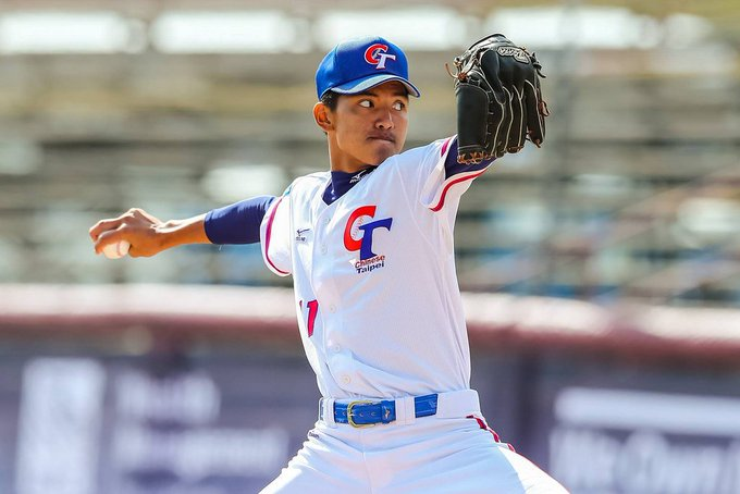 Red Sox Prospect Chih-Jung Liu Being Quarantined Due to Coronavirus Concerns